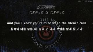 [가사 해석] Power is Power - SZA, The Weeknd, Travis Scott