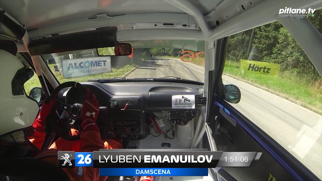 ONBOARD: Любен Емануилов - Peugeot 106 RC4 - Планинско Шумен 2020 (Манш 1)