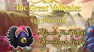 Full Aymor fight [Roblox Egg hunt 2018] [Speedrun kinda]