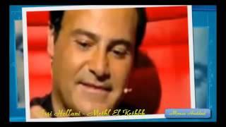 Assi El Helani - Methl El Kethbh عاصي الحلاني مثل الكذبه
