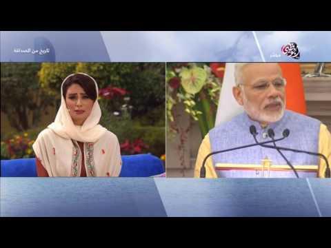 Abu Dhabi TV interview with Nehha Bhatnagar (Sarvam Foundation)