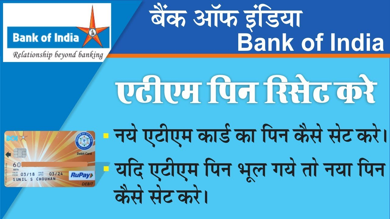 online recharge by bank of india atm card
