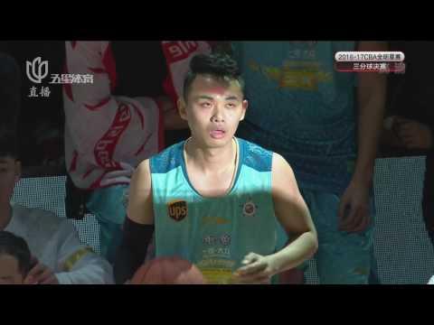 CBA All star Three point contest, skill challenge, slam dunk