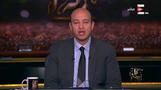 ماذا طلب عمرو أديب من وزارة الثقافة من أجل جنازة الفنانة شادية
