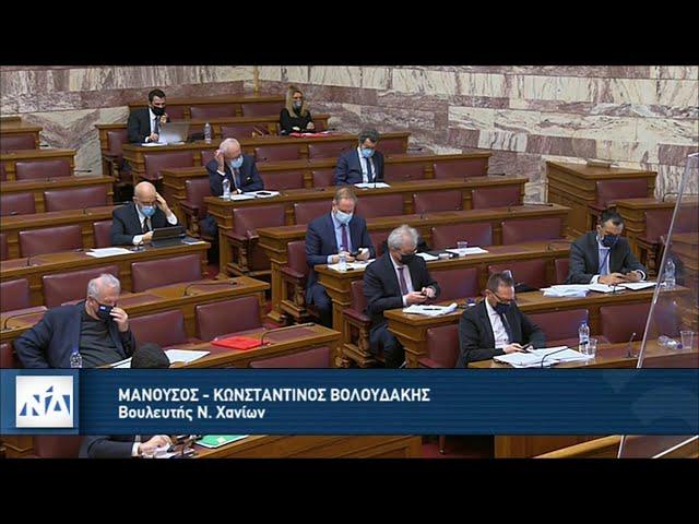 Βολουδάκης στην επιτροπή Οικονομικών της Βουλής για τη λειτουργία του χρηματοπιστωτικού συστήματος