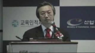 GHRF2006: Internationalization of Higher Education