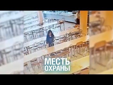 В ХИМКАХ уволившийся охранник слил в Сеть видео нарушений в школе № 29