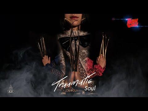 TOSSAGIRLS - กราบงามๆ [TRAUMATIC SOUL] Official M/V