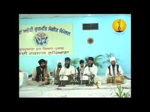 AGSS 2008 : Raag Guari Guarari - Bhai Harbaljeet Singh Ji Saket Mandi