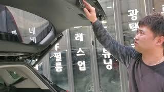 [ 카엔 ] 셀토스 전동트렁크 !! 시공 모든 제품 보…
