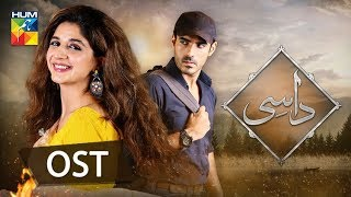 Daasi | OST | HUM TV | Drama.mp3