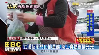 26日零時起 武漢市區禁行機動車