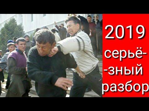 На кыргызско-таджикской границе произошло столкновение - 14.03.19