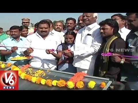 Kadiyam Srihari Inaugurates Solar Water Heater In KGBV School In Wardhannapet | V6 News