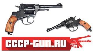Охолощенный револьвер системы Наган Р-412, Байкал, 10ТК ( Видео - Обзор )