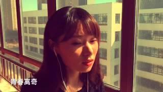 "Faye Wong王菲 ""致青春"" cover by[Emma Studio]"