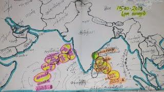 2019 அக்டோபர் 15 வானிலை மாலை 6 மணி நிலவரம் மழை பொழிந்த இடங்கள் மற்றும் அளவுகள் அக் 15 நிலவரம்