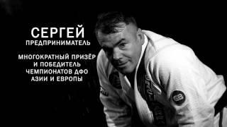 Джиу-джитсу bjj grappling Gracie Barra Хабаровск Сергей Матвеев
