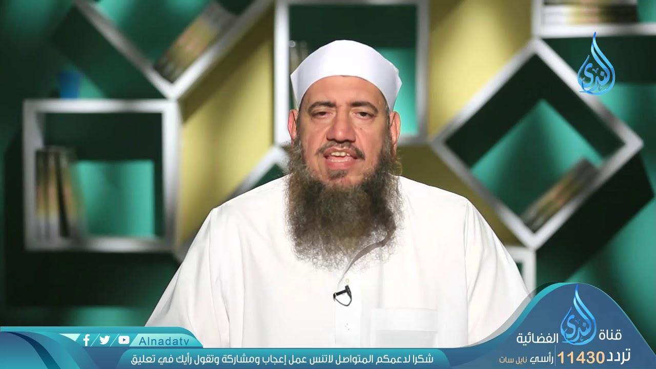 الندى:حسن الأداء | ح12 | رمضانيات | الشيخ خالد فوزي