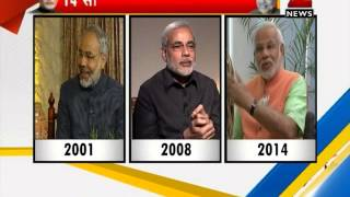 Narendra Modi, then and now: 13 years of political journey