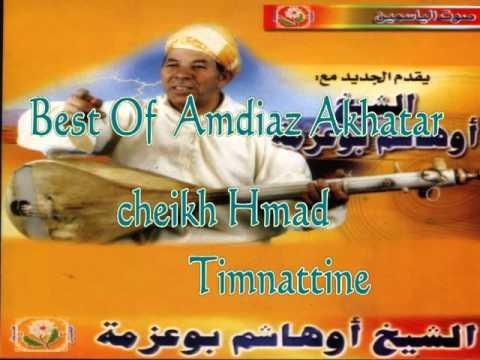 Chiekh Hmad Ouhachm bou3zama..  les classiques ..Timnattine