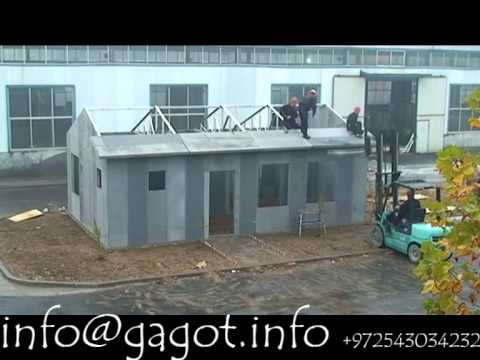 Modular homes cement foam panels youtube for Concrete panel house