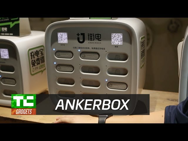 AnkerBox Demo