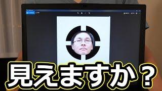 新しいカメラレンズを手に入れたので視力検査します thumbnail