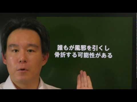 大和賢一郎要注意職場の心理ストレスにどう向き合うか