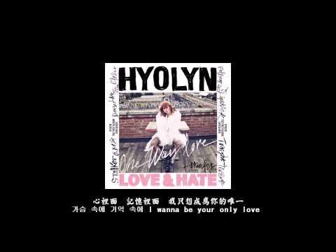 (+) Hyorin 효린 (씨스타) - Stalker 스토커 (Feat. 매드클라운_ Madclown)