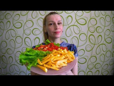 Как сделать вкусную картошку фри в домашних условиях?