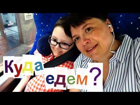ПРАЗДНИК ДЛЯ ОСОБЕННЫХ ДЕТЕЙ!)