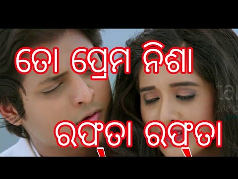 To Prema Nisa Rafta Raftaodia Movie Song lSundara Gadara Salman khan 2018 l