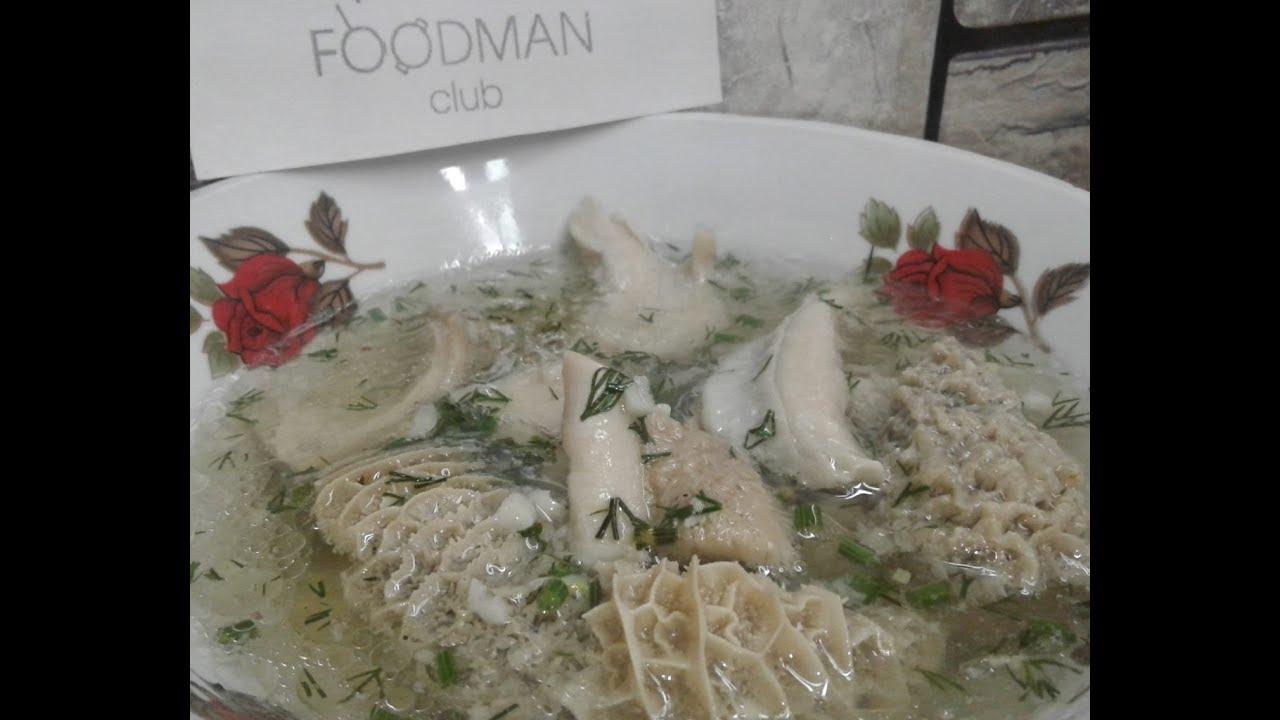 Хаш из требухи: рецепт от Foodman.club