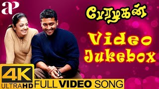 Perazhagan Tamil Movie Full Video Songs 4K | Back to Back Video Songs | Surya | Jyothika | Yuvan