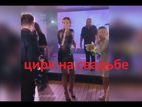 Ольга Бузова устроила