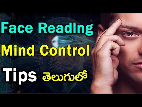 Face Reading I Mind Control Techniques I Telepathy In Telugu I Rectv Mystery