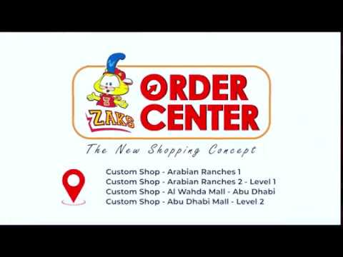 Order Center | Zaks Uniforms