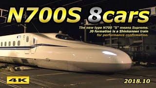 N700S 16両を8両編成に変更&パンタ移設 夜間走行試験開始 2018.10【4K】