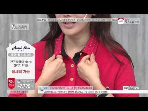 [홈앤쇼핑] [파격특가]앙드레김 골프 니트자켓1종&티셔츠2종(여성)