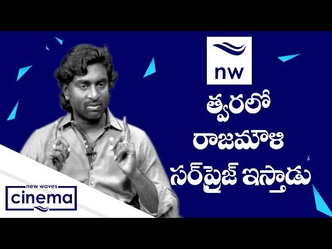 Senthil Kumar About Rajamouli Next Movie with Jr NTR And Ram Charan Multi Starrer | New Waves