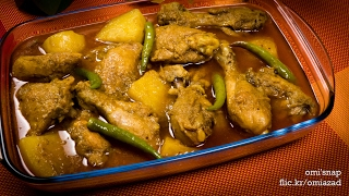 আলু দিয়ে মুরগির মাংস | Bangladeshi Potato Chicken Curry | Alu Murgi | Aloo