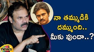 Naga Babu Slams Sri Reddy Over Her Comments On Pawan Kalyan | Mango News