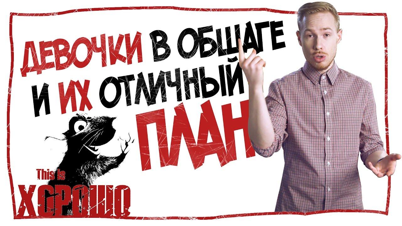 devki-razvlekayutsya-v-zhenskoy-obshage-boba-dzheka