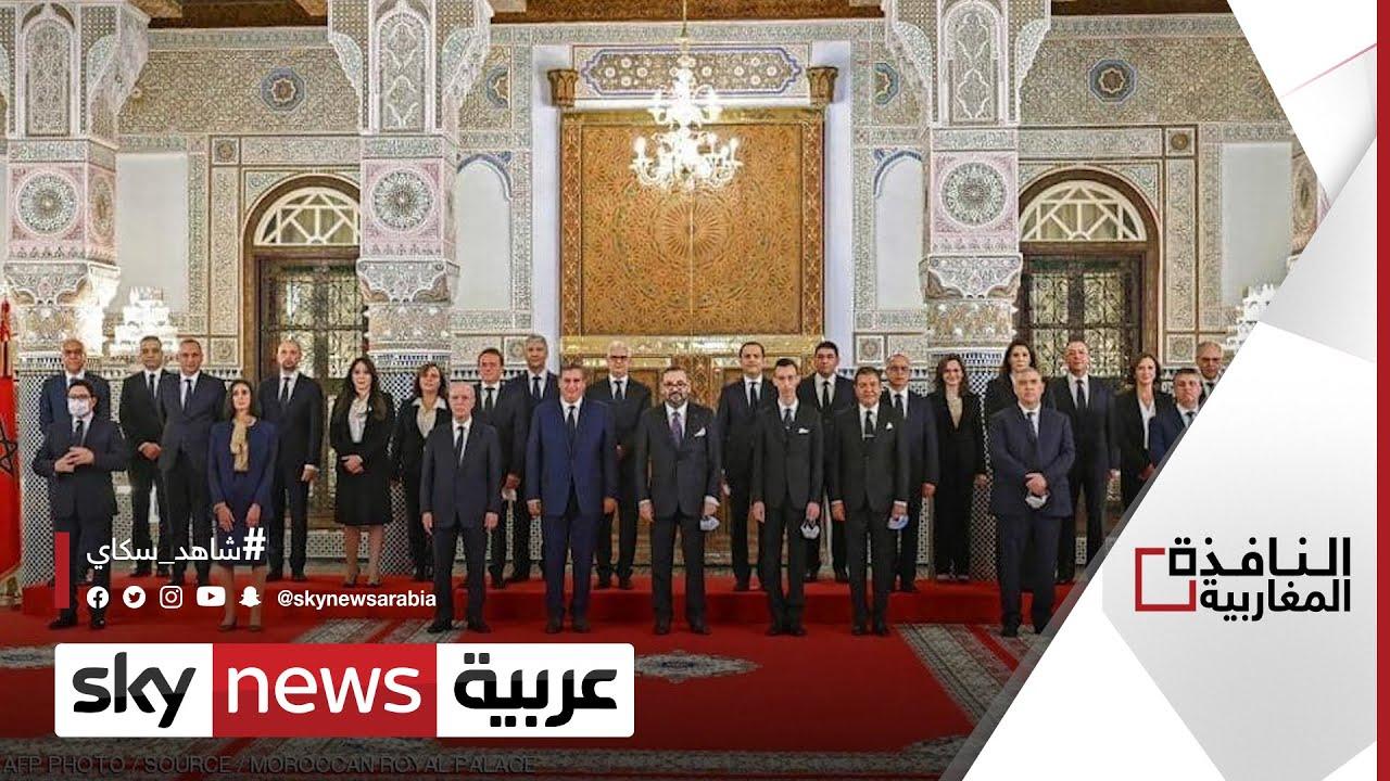 جدل في المغرب حول تولي الوزراء رئاسة البلديات  | #النافذة_المغاربية