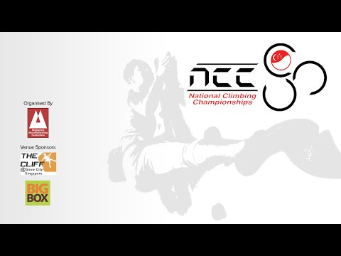 National Climbing Championships 2016 Bouldering Finals (Youth A, Youth B)