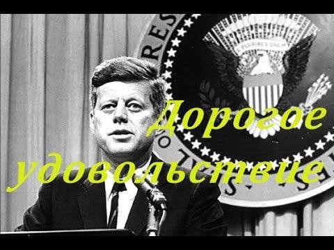 Судьба американского аналога советского БЖРК