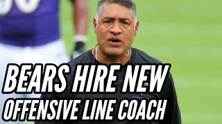 Bears Hire Juan Castillo as Offensive Line Coach || Chicago Bears News