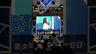 [스텔라장 Stella Jang] 월급은 통장을 스칠뿐(19.5.25.평촌) LIVE 직캠