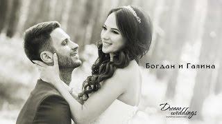 Мега-крутая свадьба Богдана и Галины